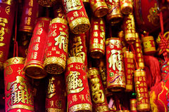 Traditional Chinese firecrackers decorations Royalty Free Stock Photos