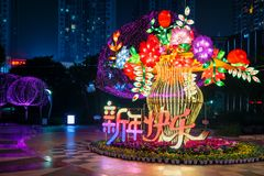 Traditional Chinese Flower Lantern Light Up In City Royalty Free Stock Photo