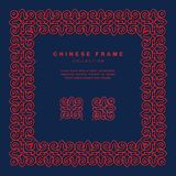 Traditional Chinese Frame Tracery Design Decoration Elements. A Traditional Chinese Frame Tracery Design Decoration Elements For Template Royalty Free Stock Photo