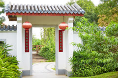 Asian Chinese gate door of classic house China Royalty Free Stock Photos