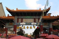 Traditional Chinese Gate Royalty Free Stock Photography