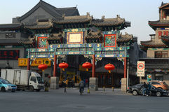 Traditional Chinese gate. Traditional Chinese gate Gu Lou Tianjin China photoed on january 18th 2014 Stock Photos