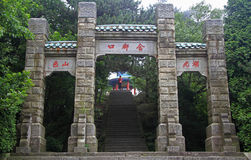 Traditional chinese gate in park of mountain Lu Royalty Free Stock Photography