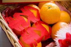 A traditional chinese gift basket Stock Photos