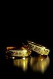 Traditional Chinese Gold Wedding Bracelet Royalty Free Stock Photo