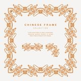 Traditional Chinese Golden Frame Tracery Design Decoration Eleme. A Traditional Chinese Golden Frame Tracery Design Decoration Vector Elements Stock Photography