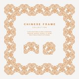 Traditional Chinese Golden Frame Tracery Design Decoration Eleme. A Traditional Chinese Golden Frame Tracery Design Decoration Vector Elements Royalty Free Stock Images