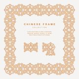 Traditional Chinese Golden Frame Tracery Design Decoration Eleme. A Traditional Chinese Golden Frame Tracery Design Decoration Vector Elements Royalty Free Stock Image