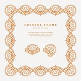 Traditional Chinese Golden Frame Tracery Design Decoration Eleme. A Traditional Chinese Golden Frame Tracery Design Decoration Vector Elements Royalty Free Stock Photo
