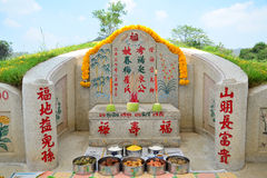 Traditional Chinese graveyard. Traditional Chinese tomb and graveyard of ancestor Stock Photos