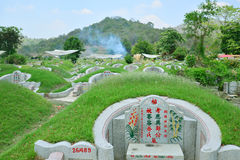 Traditional Chinese graveyard Stock Photography