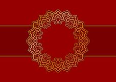 Traditional Chinese Greeting Card Template, Auspicious Clouds Frame.  royalty free illustration