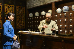 Traditional Chinese herbal medicine shop,Wax figure ,China culture art Stock Photography