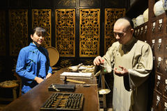 Traditional Chinese herbal medicine shop,Wax figure ,China culture art