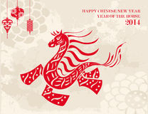 Traditional Chinese Horse New Year 2014. 2014 Chinese New Year of the Horse greeting card illustration. EPS10 vector file with transparency layers royalty free illustration