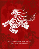 Traditional Chinese Horse New Year 2014. 2014 Chinese New Year of the Horse postcard illustration. EPS10 vector file organized in layers for easy editing stock illustration