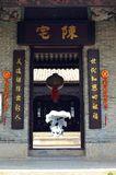 Traditional Chinese house. Entrance to traditional Chinese house Stock Photography