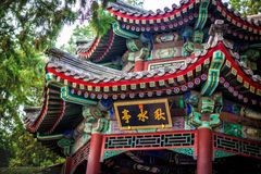 Traditional Chinese house; Royalty Free Stock Photography