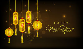 Traditional Chinese lamps for Happy New Year celebrations. Royalty Free Stock Photography
