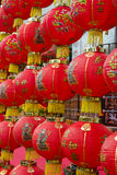 Traditional Chinese lantern Royalty Free Stock Photos