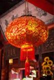 Traditional Chinese lantern Stock Photos