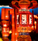 Traditional Chinese lantern Royalty Free Stock Image