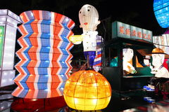Traditional Chinese lanterns Royalty Free Stock Photo