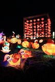 Traditional Chinese lanterns Stock Images