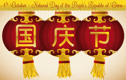 Traditional Chinese Lanterns Commemorating Chinese National Day, Vector Illustration. Three red and golden traditional lanterns with commemorative Chinese stock illustration