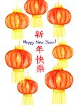 Traditional Chinese lanterns, New Year Greeting Card. Chinese New Year Greeting Card, inscription Happy New Year, Chinese lanterns sky lantern or Kongming Royalty Free Stock Photo