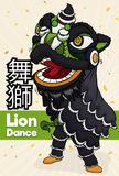 Traditional Chinese Lion Dancer with One Person and Black Costume, Vector Illustration. Poster with traditional southern lion dancer written in traditional Royalty Free Stock Photography