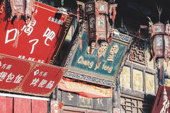 Traditional Chinese market signs Stock Photos