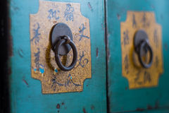 Traditional Chinese medicine cabinet. S are valuable royalty free stock image