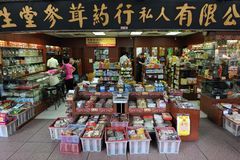 Traditional Chinese Medicine Shop in Singapore. A tradition Chinese medicine shop sells treatments on a high street in the city state's Chinatown district on Royalty Free Stock Image