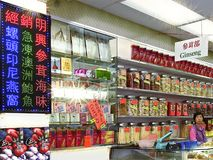 Traditional chinese medicine store in Chinatown, Vanvouver, Canada royalty free stock photos