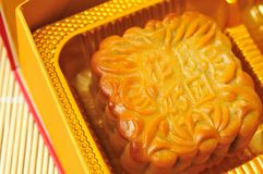 Traditional Chinese mooncake Stock Images