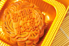 Traditional Chinese mooncake Stock Image