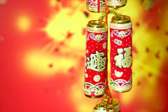 Traditional Chinese New Year decoration Royalty Free Stock Photo