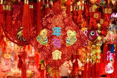 Traditional Chinese new year decorations Royalty Free Stock Photography