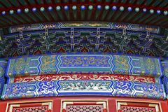Traditional Chinese pagoda. Royalty Free Stock Photography
