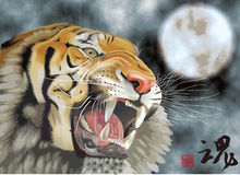 The traditional Chinese painting. This is a vector diagram.Theme is the traditional Chinese painting in the style of the tiger.Translation: the soul.Red seal Royalty Free Stock Photography