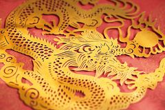 Traditional Chinese paper-cut Royalty Free Stock Photography