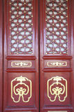 Traditional chinese red door of gugong Stock Image
