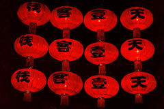 Traditional Chinese red lamps Stock Images