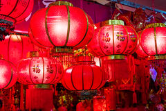 Traditional Chinese red lantern Royalty Free Stock Photography