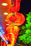 Traditional Chinese red lanterns ( balls). Royalty Free Stock Photography