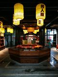 Traditional Chinese rice-pudding museum in Jiaxing stock image