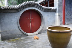 Traditional Chinese Scene with Sleeping Cat Stock Photography