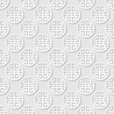 Traditional Chinese seamless pattern Royalty Free Stock Image