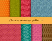 Traditional Chinese seamless patterns set. Detailed decorative motifs. Vector illustration. Royalty Free Stock Image